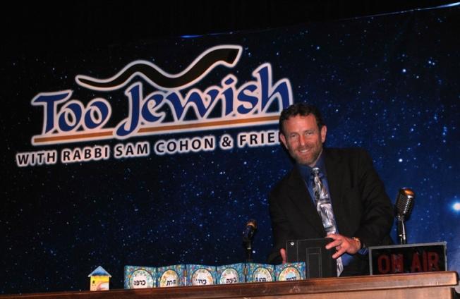 RabbiCohon